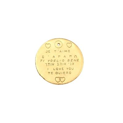 "Gold Filled 18mm "" I Love You"" Charm Disc"